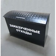 Ящик для замазученных отходов