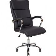 Кресло AV135 СН (04)