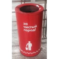 """Урна """"Вестибюльная"""""""
